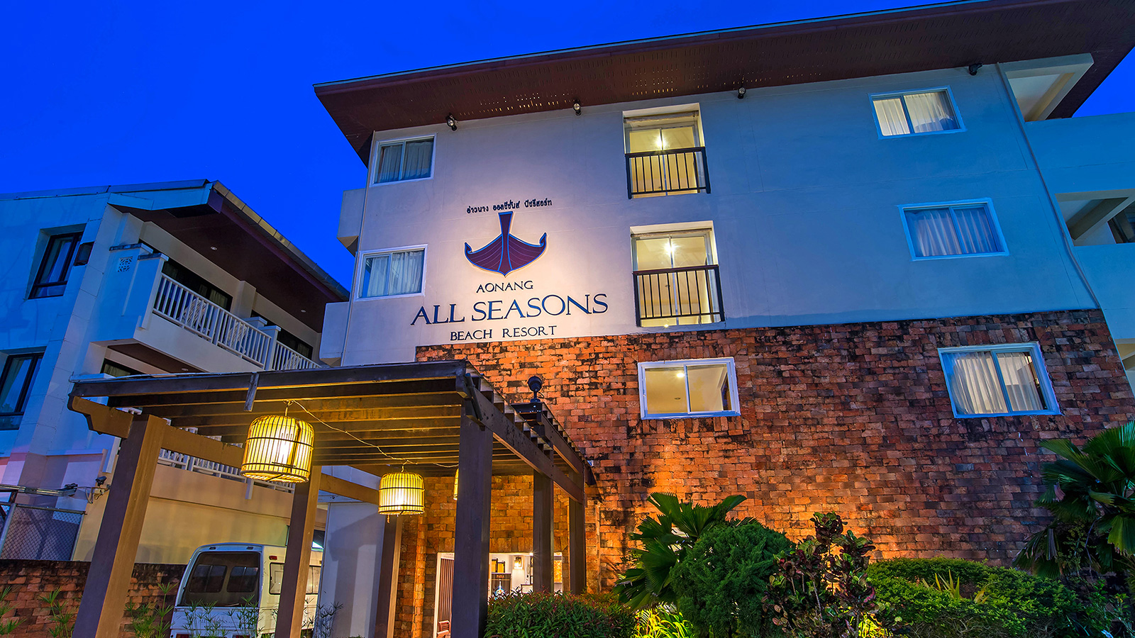 Aonang All Seasons Beach Resor